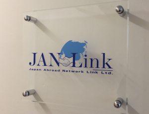 JAN Link International Baccalaureate teachers